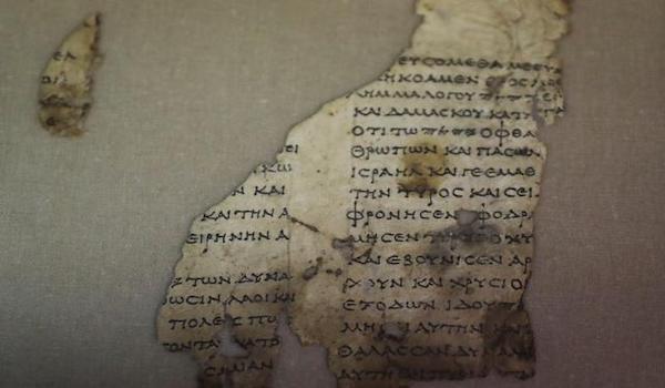 biblical dead sea scroll