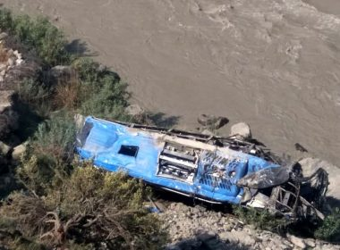 Deadly Bus Explosion Leaves 13 Dead